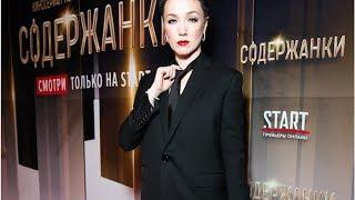 Дарья Мороз в сексуальном наряде появилась на премьере сериала «Содержанки»