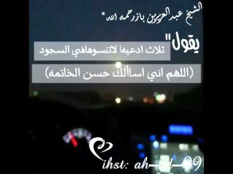 اللهم اشرح صدورنا ويسر امورنا وفرج همومنا
