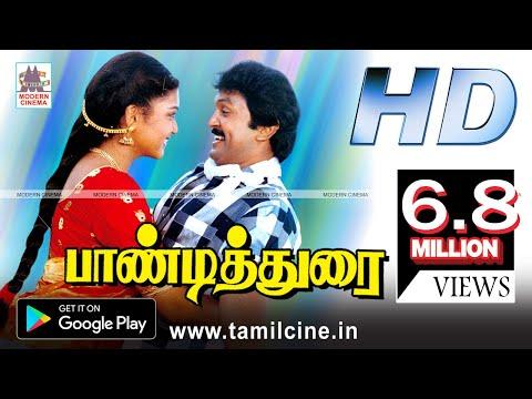 Pandithurai Full Movie பாண்டித்துரை பிரபு குஷ்பூ நடித்த காதல்சித்திரம்