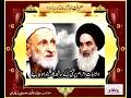 Marefat-e-imam-e-Zamana (atfs) - Part 01 - Syed Abid Hussain Zaidi