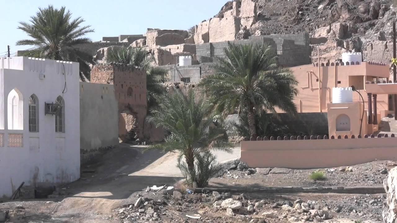 Ibra Oman  city images : Ibra, Oman YouTube
