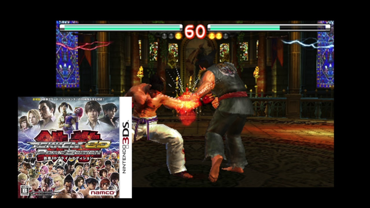 Tekken 3d: prime edition wikivisually.