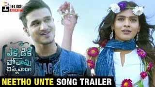 Ekkadiki Pothavu Chinnavada Movie Songs | Neetho Unte Video Song Trailer | Nikhil | Hebah Patel
