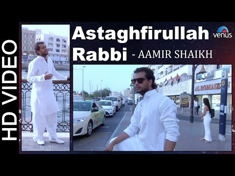 Astaghfirullah Rabbi - Kyun Juda Hai Mujhse : Official Music Video | Singer : Aamir Shaikh |