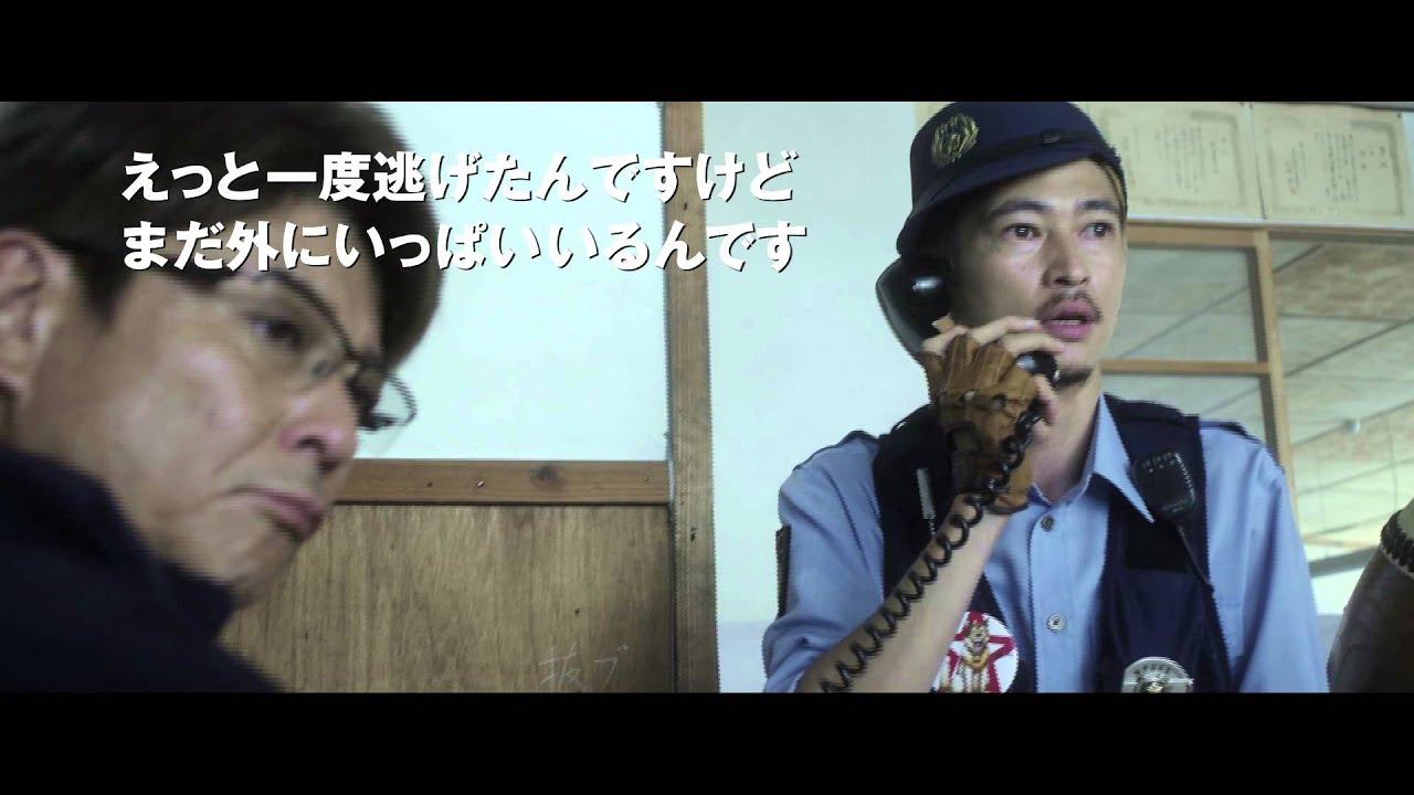 画像: 5/16(土)公開『Zアイランド』予告編 www.youtube.com