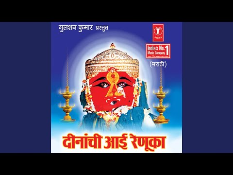 Ashwin Shuddh Pakshi - Aarti