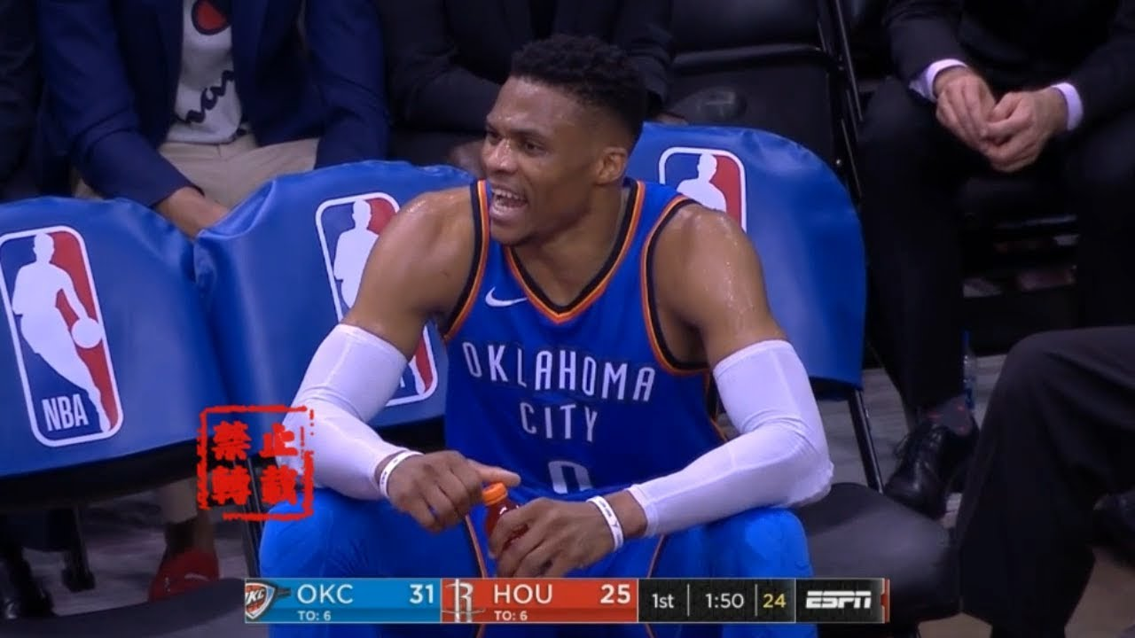Russell Westbrook Was Not Happy !