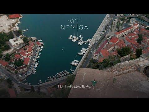 Nemiga - Ты Так Далеко