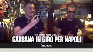 Stefano Gabbana in giro per Napoli: