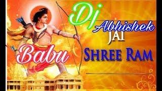 #Jay Shri Ram Ram Lala Aayge Competiton Vibration And Diologue Mix Remix Dj Abhishek Babu Dj Song