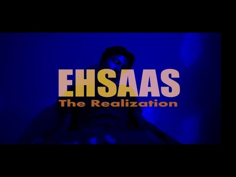 Ehsaas - The Realization -- An Award...