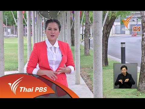 เปิดบ้าน Thai PBS  : เติมความสุข..ผูกพันหัวใจ กับผังรายการวันเสาร์-อาทิตย์ (15 ก.ค. 58)
