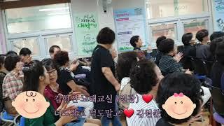 김현진 노래교실 ? 광주 금호 원광신협 (월) ? 더도…
