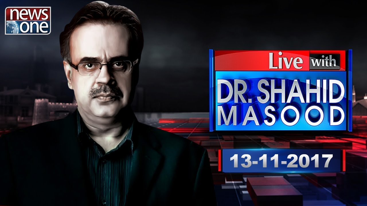Live with Dr Shahid Masood | 13 November 2017 | Maryam Nawaz | Asim Hussain | Asif Zardari |