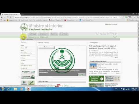 to check iqama expiry date Online