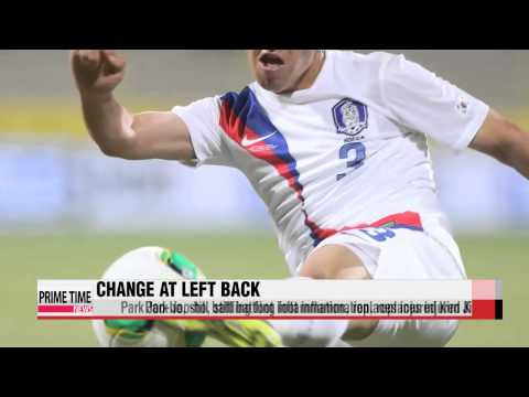 World Cup: Park Joo-ho replaces injured Kim Jin-su on S. Korea roster