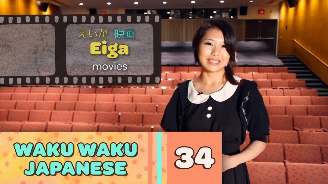 Waku Waku Japanese - Language Lesson 34: Japan Cuts!