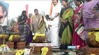 DMK leader M K Stalin participates in Samathuva Pongal Celebration