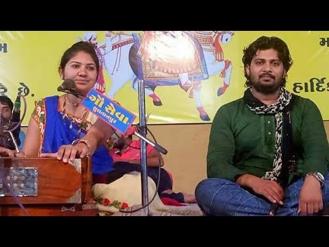 Rashmita rabari & Devrajsinh rathod  old lok dayro