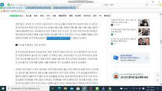 믿을수없는 한국부동산원의 통계
