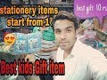 cheapest Stationary wholesale market || best shop for kids || cheapest diary , pan,pencil,  business