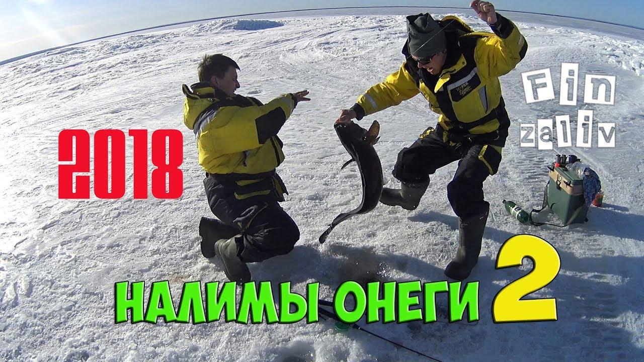 зимняя рыбалка в иркутске