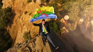 Rachid Tagma - Drapeau Imazighen - Music Video