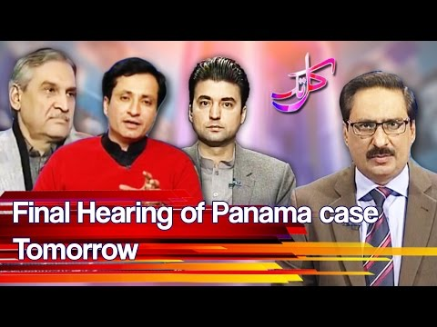Kal Tak 21 February 2017 - Final Hearing of Panama case Tomorrow - Express News
