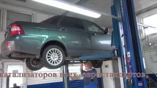 видео Качественная прямоточная выхлопная система ВАЗ 2110-2112