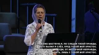 Bethany Church Live