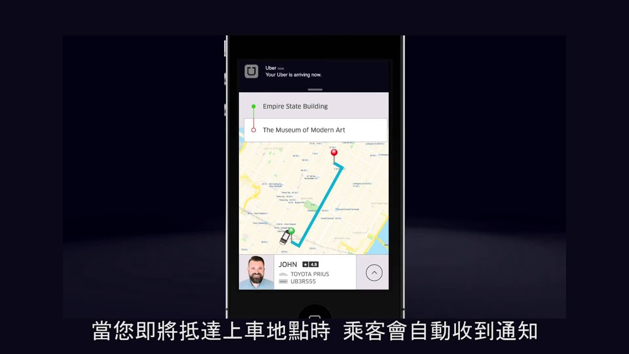 How To Cancel Uber >> Uber 撥打電話與如何取消行程 When To Call And How To Cancel