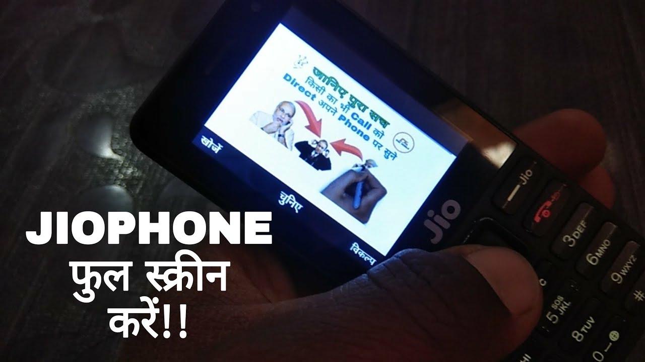 Jiophone jio phone full screen jiophone full screen video jiophone gumiabroncs Images