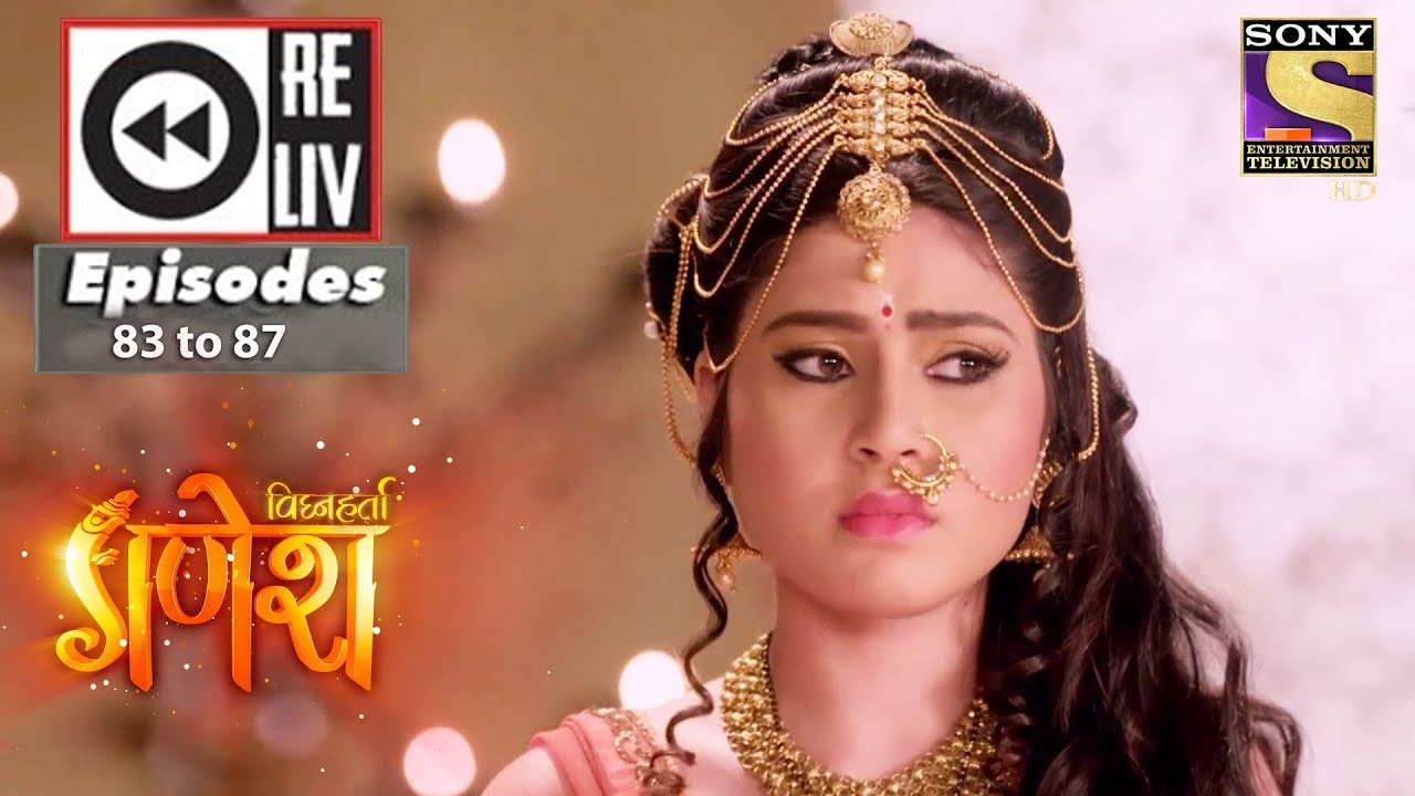 Weekly Reliv | Vighnaharta Ganesha | 18th Dec to 22nd Dec 2017 | Episode 83  to 87