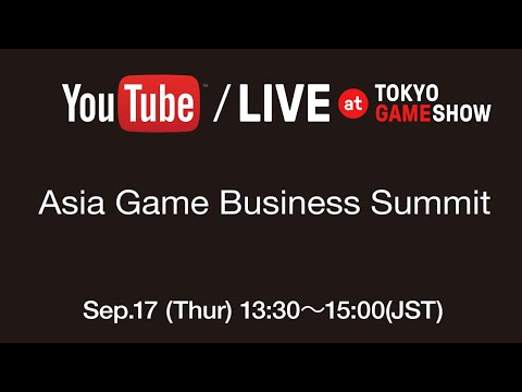 Asia Game Business Summit