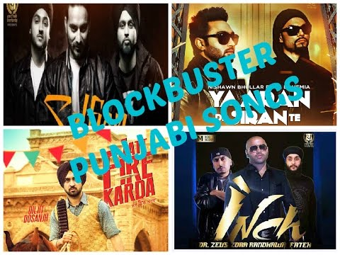 Punjabi Bhangra Songs 2016 || Non-Stop Dance Videos || Panj-aab Records