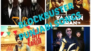 Punjabi Bhangra Songs 2015 || Non-Stop Dance Videos || Panj-aab Records