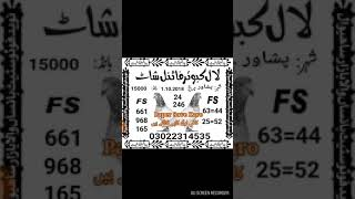 Prize bond prime photo a state new VIP goulden guess paper bond 15000 city Peshawar 1 10 2018