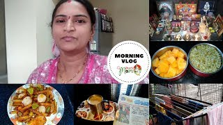 Indian Mom 5 to 9 am Vlog || Karivepaku kobbari Rice || Tea Masala Powder