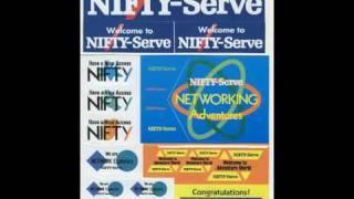 悲しみのNIFTY-Serve