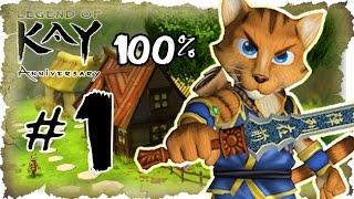 Legend of Kay Anniversary Walkthrough Part 1 (PS4, PS3, WiiU, PS2) 100% Cat Village Pt. 1