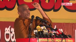 Rathana Thero Speaks at PMD Rally 30.10.2014