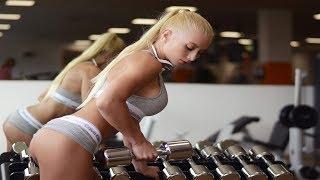 Música Electrónica 2018 🔋Para Entrenar en el Gym 🔋 Motivación Fitness Mujeres