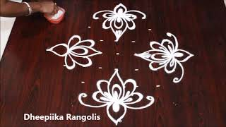 simple lotus rangoli design with 9 dots l small daily kolam designs l easy rangoli designs