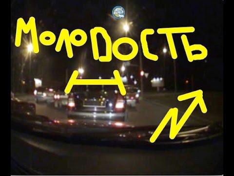 #NMG Молодость. ( Санкт Петербург 2003г.)