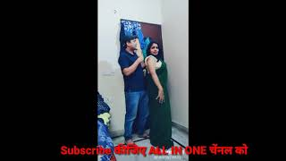Lovely Couple Dance| Love between husband and wife, funny video by Vigo