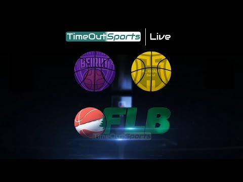 🏀 LIVE - Beirut vs Al Riyadi - Game 2 | Lebanese Basketball League 2017-2018 Playoffs
