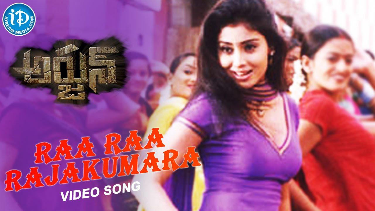 Arjun (2004 film) Arjun Movie Raa Raa Rajakumara Video Song Mahesh Babu Shriya