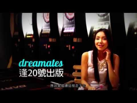 HAT TRICK - 香港女歌手、女鏢手梁雨恩 - Dreamates #32