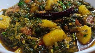 मिनटों में बनाएं स्वादिष्ट आलू पालक की सब्ज़ी| Super Easy Aloo Palak Ki Sabzi