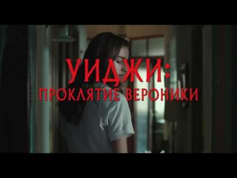 Кадры из фильма Квартира 143